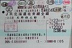 /stat.ameba.jp/user_images/20200804/22/kitanotetsutarou/11/18/j/o0801053414799227673.jpg