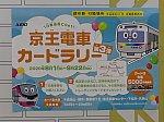 /stat.ameba.jp/user_images/20200804/00/reiwauntensi/69/b0/j/o0800060014798790912.jpg