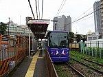 /stat.ameba.jp/user_images/20200802/17/s-limited-express/51/ef/j/o0550041214798049727.jpg