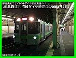 /www.train-times.net/wp-content/uploads/2020/08/20200806jrh721-1024x780.jpg