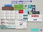 /blogimg.goo.ne.jp/user_image/6c/6c/b6d32733a16d82a023a5f44a448d33a6.png
