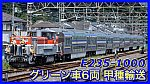 /train-fan.com/wp-content/uploads/2020/08/F550C99D-2105-467E-B885-F8DA33CF2DE5-800x450.jpeg