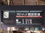 /stat.ameba.jp/user_images/20200806/19/choota-umesaka/c4/d6/j/o1600120014800065470.jpg