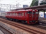 /stat.ameba.jp/user_images/20200806/23/fuiba-railway/ab/f3/j/o1361102014800172384.jpg