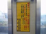 /stat.ameba.jp/user_images/20200806/23/zurusoba711/e1/2d/j/o1024076814800176198.jpg