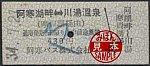 /stat.ameba.jp/user_images/20200729/20/suganuma-tenko/b3/13/j/o0346015314796172747.jpg