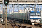 /stat.ameba.jp/user_images/20200806/23/takemas21/89/21/j/o0900060014800183775.jpg