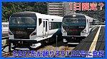 /train-fan.com/wp-content/uploads/2020/08/S__32489478-800x450.jpg
