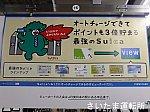 P1470853.jpg