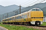 /stat.ameba.jp/user_images/20200808/14/shinkansenwest500/b9/97/j/o1056070414800849620.jpg