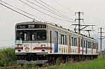 /stat.ameba.jp/user_images/20200808/21/aoichan27/2d/f8/j/o1280085314801065087.jpg
