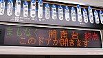 /stat.ameba.jp/user_images/20200808/22/newrapidtabi/ca/4d/j/o1024057614801114303.jpg