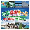 /stat.ameba.jp/user_images/20200630/19/ka-aoi/e3/70/p/o0287028714782173175.png