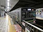 /stat.ameba.jp/user_images/20200803/06/s-limited-express/cb/b3/j/o0550041214798342200.jpg