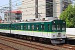 /stat.ameba.jp/user_images/20200809/06/pe7/cb/a5/j/o0800053414801191024.jpg