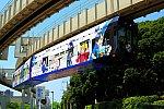 200804_千葉都市モノレール駅メモ号_千葉みなとカーブ1改