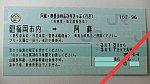 /stat.ameba.jp/user_images/20200809/02/fuiba-railway/d0/5d/j/o2045115114801173865.jpg