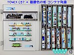 /blogimg.goo.ne.jp/user_image/00/2d/e9ccc2925168f856b18f4036ec8839c5.png