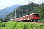 1059F+1254F 新松田~渋沢 2020.08.09