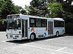 f:id:Rapid_Express_KobeSannomiya:20200810111908j:plain