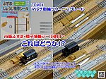 /blogimg.goo.ne.jp/user_image/50/6d/c32750560f6e0e5fca249375a454f640.png