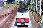 キハ183系特急「オホーツク」 198508