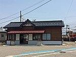 /upload.wikimedia.org/wikipedia/commons/7/7e/Terada-station_2018.jpg