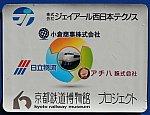 /stat.ameba.jp/user_images/20200811/11/ak7193907/88/5b/j/o1080083114802394185.jpg