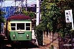 /railrailrail.xyz/wp-content/uploads/2020/08/D0002403-2-800x534.jpg