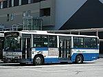 /stat.ameba.jp/user_images/20200812/14/mohane5812002/e5/ce/j/o1280096014802974059.jpg