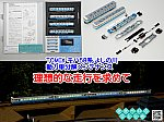 /blogimg.goo.ne.jp/user_image/68/57/451daeb2c04babb94cf3a17cc9cf732a.png
