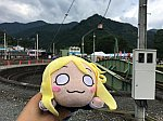 /stat.ameba.jp/user_images/20200812/21/rapidexpressforodawara/97/25/j/o4032302414803172206.jpg