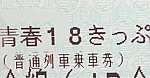 /stat.ameba.jp/user_images/20200812/22/storikfreedomluzyu/06/63/j/o1024053714803205707.jpg