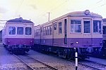 弘南鉄道3600系と1700形