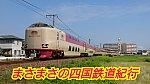 /stat.ameba.jp/user_images/20200723/21/masatetu210/56/4c/j/o1080060714793243973.jpg