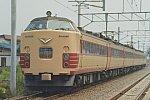 485_199007x1