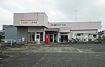 /stat.ameba.jp/user_images/20200813/12/kousan197725/fe/8b/j/o1382088814803412474.jpg