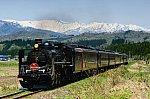 /stat.ameba.jp/user_images/20200813/22/masaki-railwaypictures/8e/06/j/o1277085014803693482.jpg