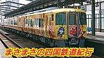 /stat.ameba.jp/user_images/20200723/22/masatetu210/aa/84/j/o1080060714793254224.jpg