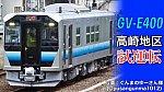 /train-fan.com/wp-content/uploads/2020/08/S__32620548-800x450.jpg