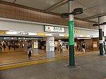 /stat.ameba.jp/user_images/20200813/23/reiwauntensi/41/1c/j/o0800060014803734481.jpg