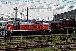 新津運輸区のDLばんえつ物語号牽引機と12系客車