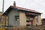 上志文駅fv01