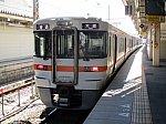 1鉄道20200815UP313系ー1