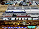 /blogimg.goo.ne.jp/user_image/1e/b5/03a046b592622780ee3cc4ebe9fc0e69.png