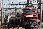 /stat.ameba.jp/user_images/20200817/00/ef510-510/4c/52/j/o1371091414805334371.jpg