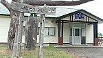 /stat.ameba.jp/user_images/20200816/06/sapporo-1056/04/09/j/o0720040514804816627.jpg