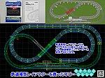 /blogimg.goo.ne.jp/user_image/55/11/0142dd27e84b64aca375ba9071ae5cc3.png