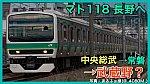 /train-fan.com/wp-content/uploads/2020/08/S__32702486-800x450.jpg