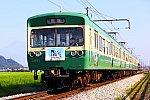 200815_韮山_駿豆線駅メモ号